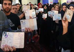 نتیجه غیررسمی انتخابات شورای های شهر و روستاها