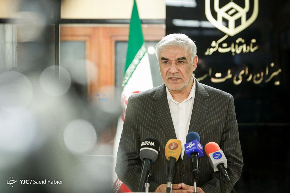 نتایج اولیه انتخابات ریاستجمهوری/ روحانی: 14619848 و رئیسی: 10125855