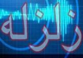 باشگاه خبرنگاران - زلزله ۳ ریشتری بار دیگر خراسان شمالی را لرزاند