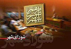 باشگاه خبرنگاران - نتیجه انتخابات شورای شهر بوشکان ۹۶
