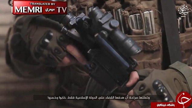 آمریکا داعش