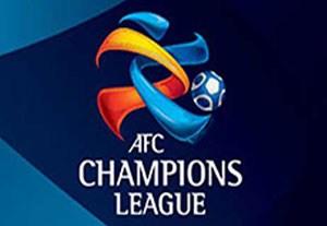 سهمیه تیم های ایرانی در لیگ قهرمانان آسیا کاهش یافت