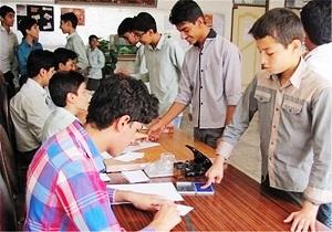 ابلاغ دستورالعمل ثبتنام دانشآموزان برای سال تحصیلی ۹۷ - ۹۶