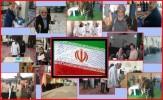 باشگاه خبرنگاران - اعلام نتایج انتخابات شورای شهر و روستا 96