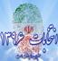باشگاه خبرنگاران - نتیجه انتخابات ریاست جمهوری در شهرستان کیار