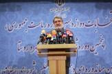 باشگاه خبرنگاران - نتایج نهایی انتخابات دوازدهمین دوره ریاست جمهوری/ روحانی رئیسجمهور ماند