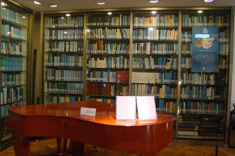 قدیمیترین کتابخانه ایران کجا قرار داد؟