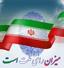 باشگاه خبرنگاران - نتیجه انتخابات ریاست جمهوری در شهرستان بن