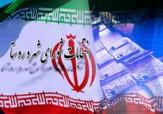 باشگاه خبرنگاران - نتیجه انتخابات شورای شهر قروه96