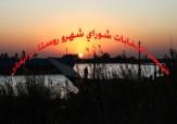 باشگاه خبرنگاران - نتیجه انتخابات شورای شهر آبادان ۹۶