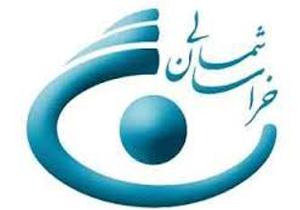 پخش برنامههای شبکه استانی خراسان شمالی اترک 24 ساعته میشود