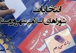 انتخابات شورای شهر طرقبه شاندیز 96