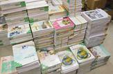 باشگاه خبرنگاران - ثبت سفارش کتابهای درسی از نیمه تیرماه