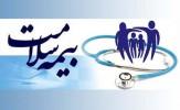 باشگاه خبرنگاران - رتبه دوم شهرستان بوکان در زمینه صدور دفترچه بیمه سلامت در آذربایجان غربی