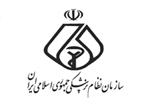 باشگاه خبرنگاران - ثبت نام هیئت مدیره سازمان نظام پزشکی از ۴ خرداد