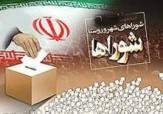 باشگاه خبرنگاران - نتیجه انتخابات شورای شهر مشهد 96