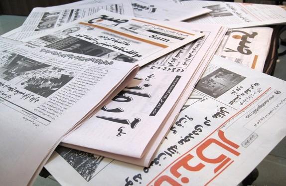 باشگاه خبرنگاران -صفحه نخست روزنامه های استان دوشنبه 4 اردیبهشت