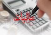 جزئیات مالیات حقوق و دستمزد سال ۹۶ + جدول