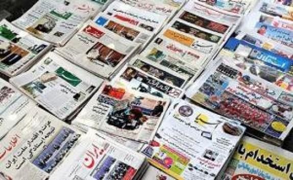 باشگاه خبرنگاران -صفحه نخست روزنامه استانآذربایجان شرقی دوشنبه 4 اردیبهشت ماه