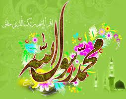 چرا در عید مبعث زیارت المؤمنین(ع) افضل است؟!