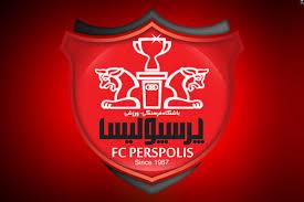 باشگاه خبرنگاران -تدارکات پرسپولیسی ها برای هواداران در عمان