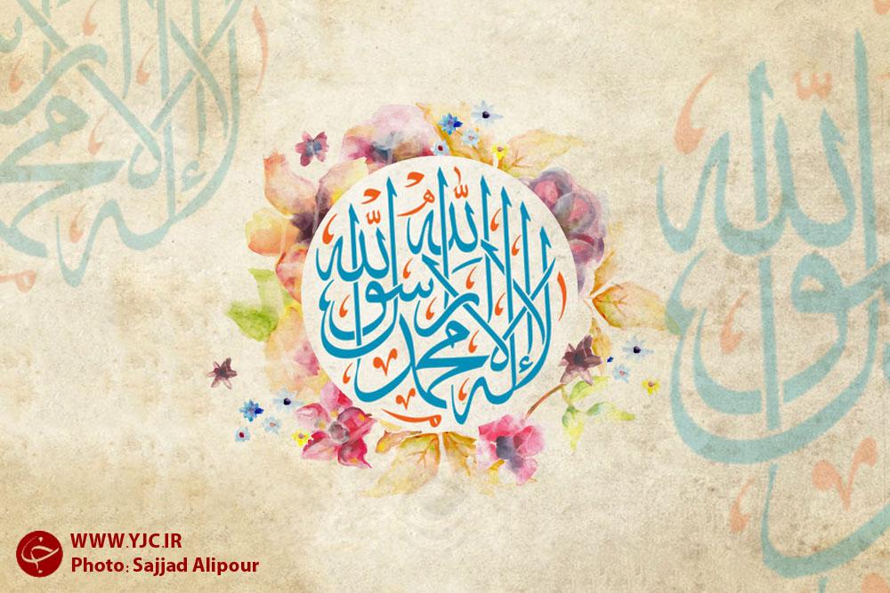اس ام اس تبریک عید مبعث96