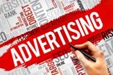 باشگاه خبرنگاران -برای تیتر آگهی تبلیغاتی چه کنیم؟