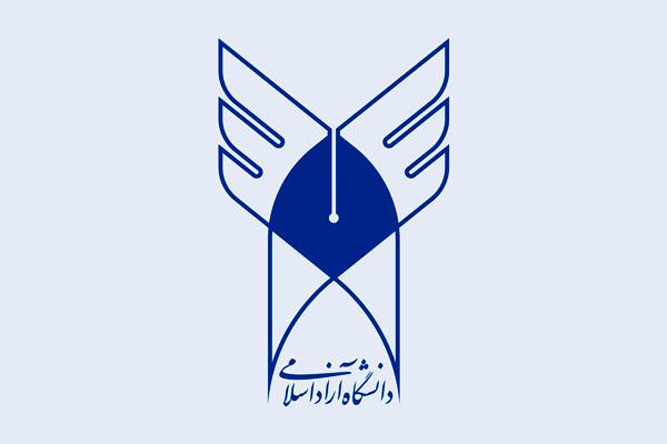 پیام خداحافظی میرزاده با دانشگاه آزاد