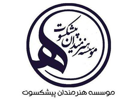 باشگاه خبرنگاران -نمایش آثار هنرمندان پیشکسوت در نمایشگاه بینالمللی قرآن کریم