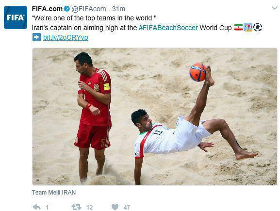 کاپیتان تیم ملی فوتبال ساحلی در توئیتر فیفا