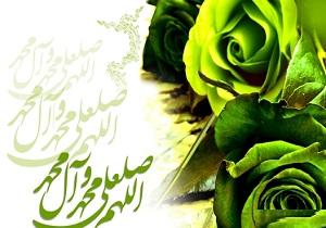 زندگینامه حضرت محمد(ص)