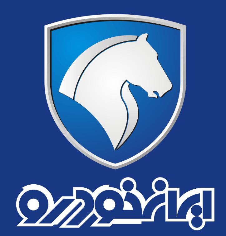 باشگاه خبرنگاران -تفاوت قیمت محصولات ایرانخودرو در بازار و کارخانه