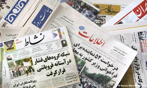 باشگاه خبرنگاران -از آمادگی شهر برای نیمه شعبان تا دستگیری مجرم تلگرامی در قم