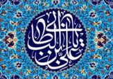 باشگاه خبرنگاران -اندرز دادن دشمن توسط امام علی (ع)