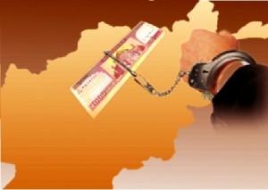 یوناما: دولت افغانستان در مبارزه با فساد پیش رفت داشته است