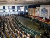 باشگاه خبرنگاران -آیین پایانی بزرگترین رویداد قرآنی جهان اسلام عصر امروز برگزار میشود