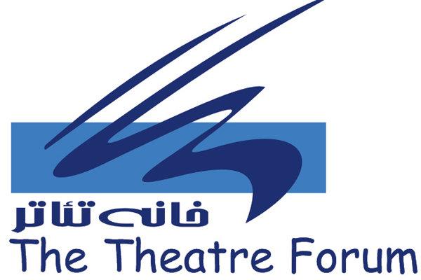 شرایط مساعدی برای برگزاری جشن خانه تئاتر فراهم شود