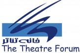 باشگاه خبرنگاران - شرایط مساعدی برای برگزاری جشن خانه تئاتر فراهم شود