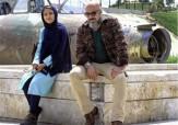 باشگاه خبرنگاران - علت حضور «لینا» در جشنواره جهانی فیلم فجر