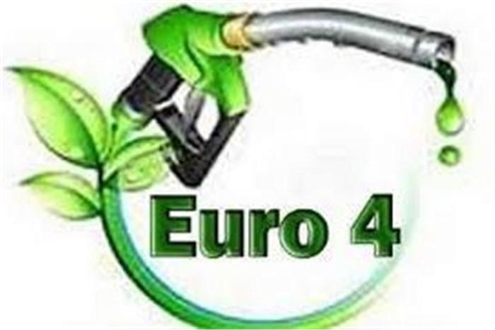 عرضه بنزین یورو ٤ در ۸ کلانشهر کشور