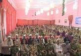 باشگاه خبرنگاران -برگزاری همایش سیاسی فرماندهان ارتش در کردستان