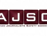 باشگاه خبرنگاران -کمیته مصوونیت خبرنگاران افغانستان برنده جایزه پیشاهنگ رسانههای آزاد در سال 2017