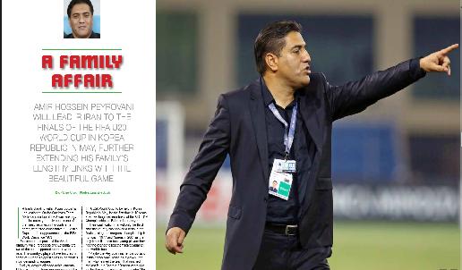 پیروانی: در فوتبال ایران هیچ توجهی به تیم های پایه نمی شود/ کی روش برای رسیدن به جام جهانی کمک زیادی به ما کرد