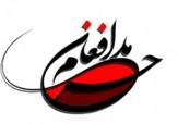 باشگاه خبرنگاران -استقبال از دو شهید مدافع حرم امروز در گلستان