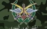 باشگاه خبرنگاران -ارتش سوریه تجاوز اسرائیل به محوطه فرودگاه بینالمللی دمشق را تایید کرد