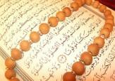 باشگاه خبرنگاران -شرکت 1800 دانشآموز اردبیلی در مسابقات قرآن، عترت و نماز