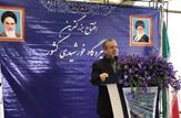 باشگاه خبرنگاران -12 هزار و 700 طرح در استان اصفهان به بهره برداری رسیده است