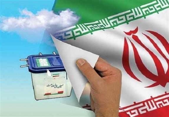 برگزاری همایش هیئتهای نظارت بر انتخابات ریاست جمهوری در استان بوشهر