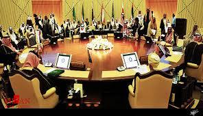 بیانیه پایانی نشست ضدایرانی شورای همکاری خلیج فارس