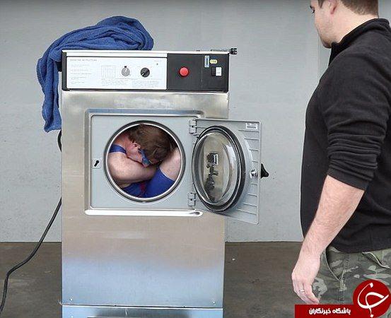 شستشوی انسان در ماشین لباسشویی